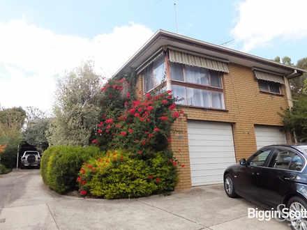 3/447 High Street Road, Mount Waverley 3149, VIC Unit Photo