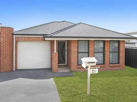 21 Brooks Reach Road, Horsley 2530, NSW House Photo