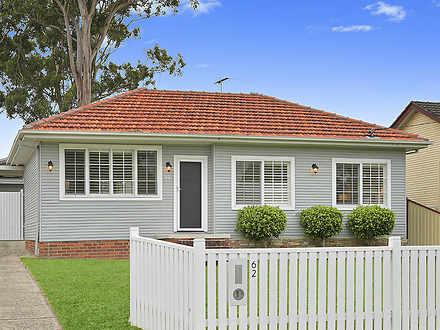 62 Duckmallois Avenue, Blacktown 2148, NSW House Photo