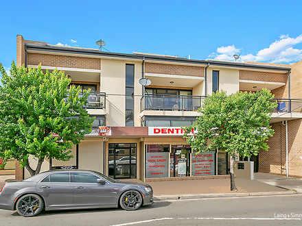 1/281 Beames Avenue, Mount Druitt 2770, NSW Unit Photo