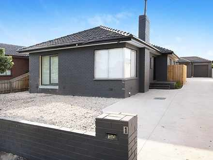 1/30 Vernon Crescent, Sunshine West 3020, VIC House Photo