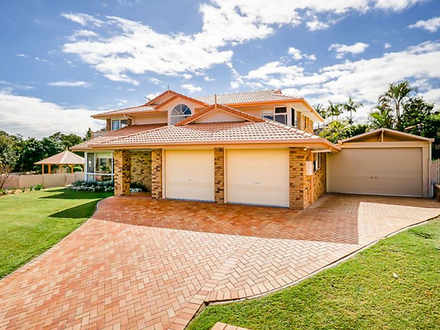 71 Galaxy Street, Bridgeman Downs 4035, QLD House Photo