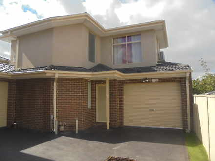 3/8 Knight Court, Meadow Heights 3048, VIC Townhouse Photo