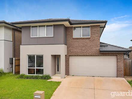 5 Mesik Street, Schofields 2762, NSW House Photo