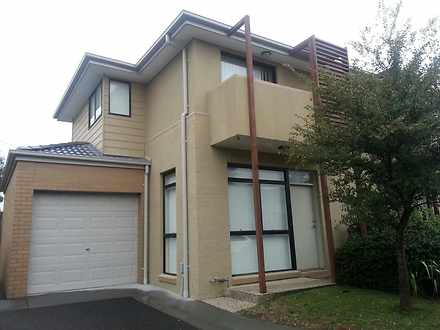 7 Brushbox Court, Clayton 3168, VIC Townhouse Photo