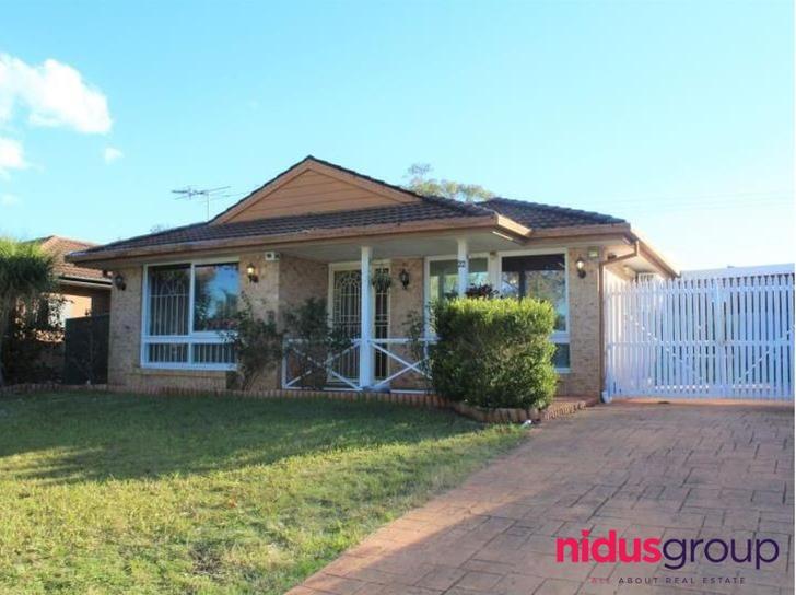 22 Mifsud Crescent, Oakhurst 2761, NSW House Photo