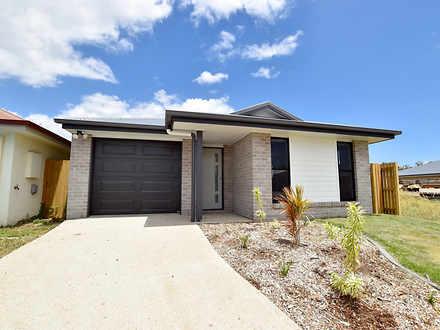 6 Oystercatcher Road, Kirkwood 4680, QLD House Photo