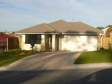 26 Aldgate Crescent, Pacific Pines 4211, QLD House Photo