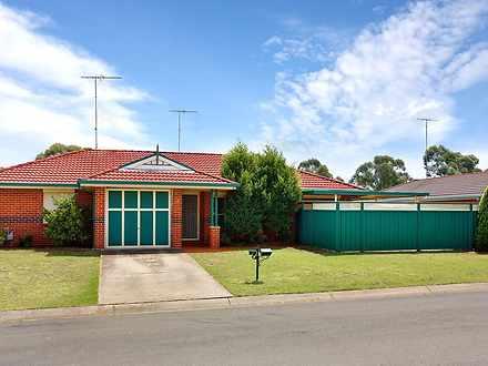 1 Lynx Place, Cranebrook 2749, NSW House Photo