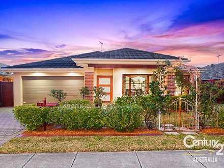 14 Willunga Avenue, Kellyville Ridge 2155, NSW House Photo