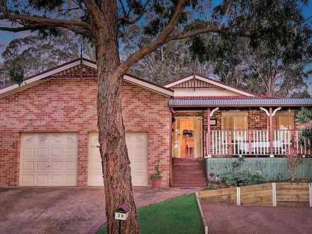 32 Lackey Place, Currans Hill 2567, NSW House Photo