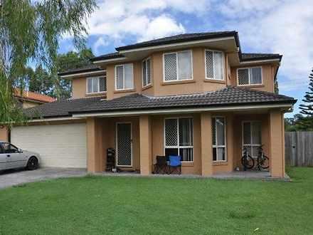 17 Diamond Place, Runcorn 4113, QLD House Photo