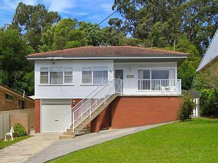 43 Murray Park Road, Figtree 2525, NSW House Photo