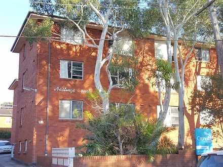 5/5 Trickett Road, Woolooware 2230, NSW Unit Photo