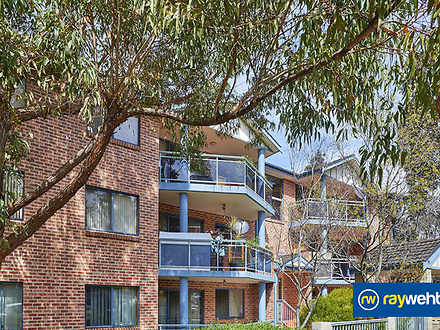 3/76-78 Meehan Street, Granville 2142, NSW Unit Photo