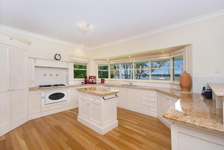253 School Road, Palmers Island 2463, NSW House Photo