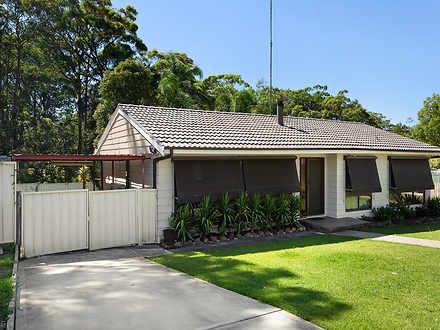 21 Orlong Close, Edgeworth 2285, NSW House Photo