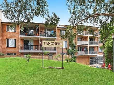 11/125 Karimbla Road, Miranda 2228, NSW Unit Photo
