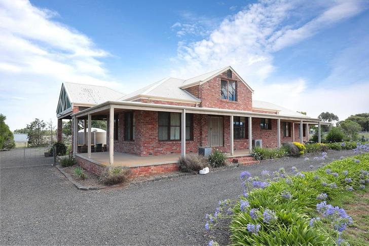 555 Hogans Road, Tarneit 3029, VIC House Photo