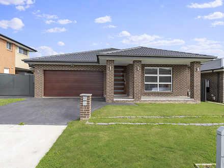 39B Steward Drive, Oran Park 2570, NSW House Photo