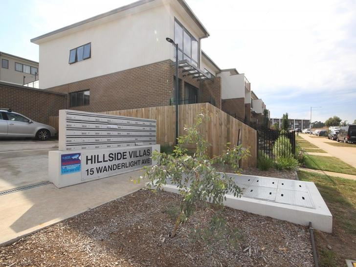 3515 Wanderlight Avenue, Lawson 2617, ACT Townhouse Photo