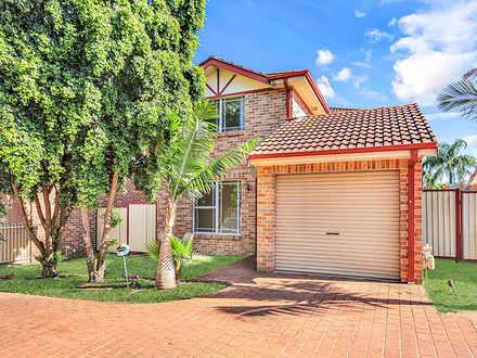 7 Ahmet Court, Oakhurst 2761, NSW House Photo