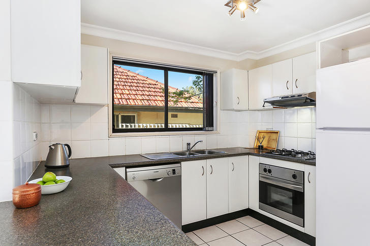 1/73-75 Wetherill Street, Silverwater 2128, NSW Townhouse Photo