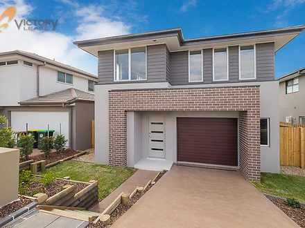 14 Headingley Avenue, Kellyville 2155, NSW House Photo
