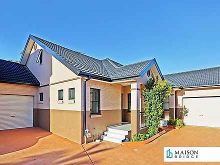 1B Marsden Road, West Ryde 2114, NSW Villa Photo