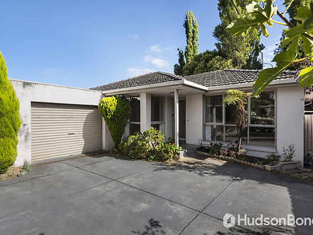 2/3 Richard Street, Doncaster East 3109, VIC House Photo