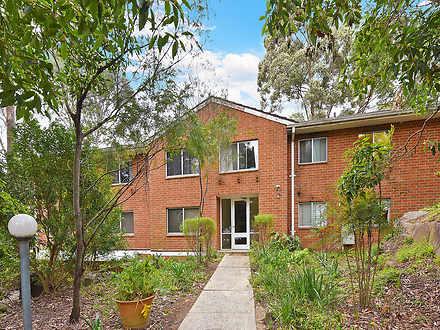 3/15 Robert Street, Telopea 2117, NSW Apartment Photo