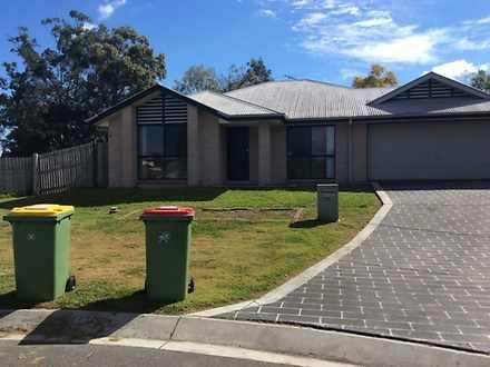 7 Delmere Court, Redbank Plains 4301, QLD House Photo