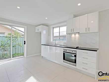 1A Lois Lane, Minto 2566, NSW House Photo