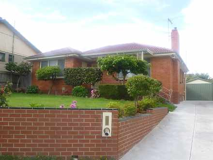 2 Corvi Court, Dandenong 3175, VIC House Photo
