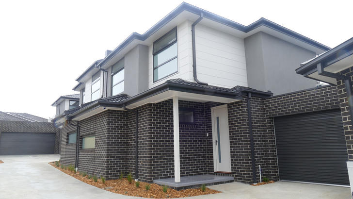 2/1875 Dandenong Road, Oakleigh East 3166, VIC Townhouse Photo
