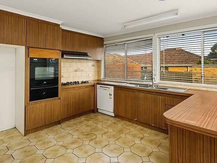 94 Waverley Road, Chadstone 3148, VIC House Photo
