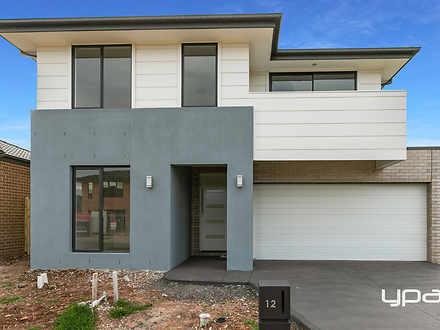 12 Goldstone Grove, Aintree 3336, VIC House Photo