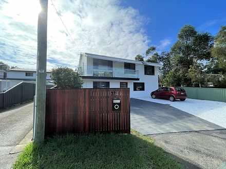 374A Tuggerwong Road, Tuggerawong 2259, NSW House Photo