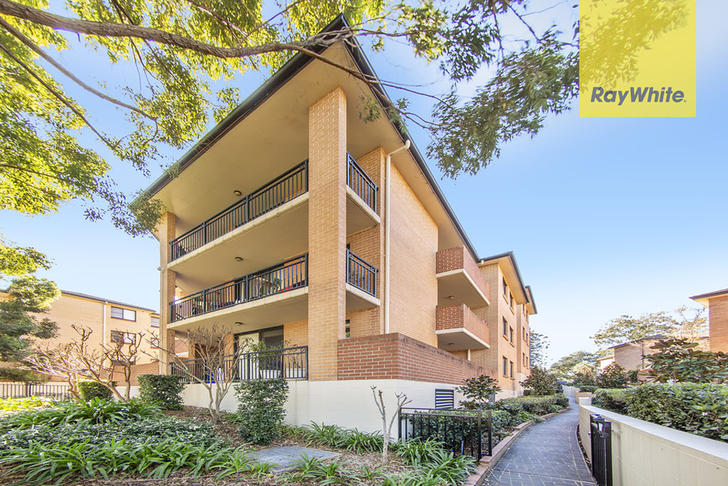 401/19-21 Good Street, Parramatta 2150, NSW Unit Photo