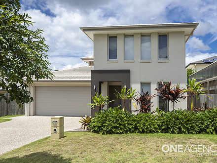 10 Sallyanne Street, Doolandella 4077, QLD House Photo