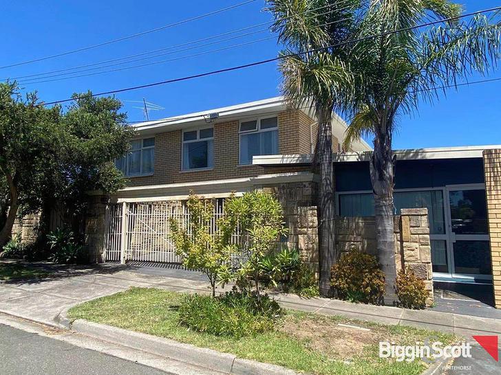 7 Arcadia Court, Glen Waverley 3150, VIC House Photo