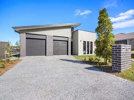 56B Trevor Street, Bellbird Park 4300, QLD House Photo