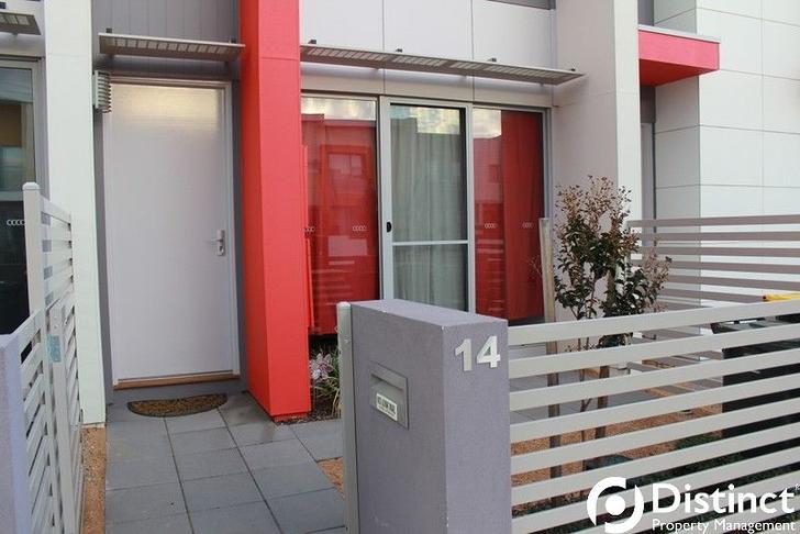 14 Errol Street, Crace 2911, ACT Townhouse Photo