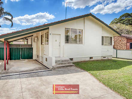 20 Judith Anderson Drive, Doonside 2767, NSW House Photo