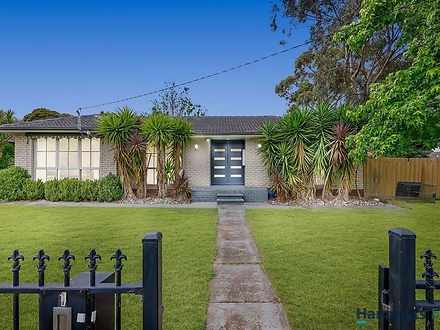 1 Lancing Court, Wheelers Hill 3150, VIC House Photo