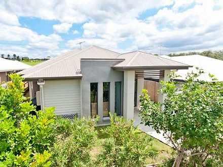 10 Pike Lane, Warner 4500, QLD House Photo