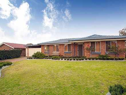 10 Tarbert Place, St Andrews 2566, NSW House Photo