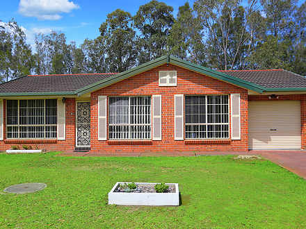 36 Green Close, Mardi 2259, NSW House Photo