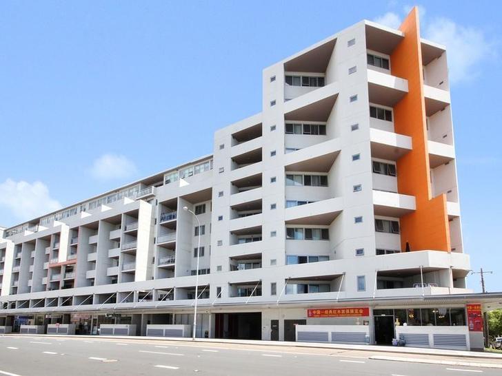 B805/110 Queens Road, Hurstville 2220, NSW Apartment Photo