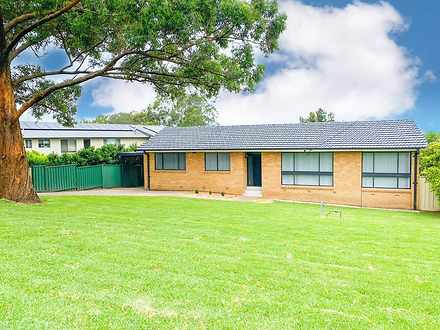 223 Paterson Road, Bolwarra Heights 2320, NSW House Photo